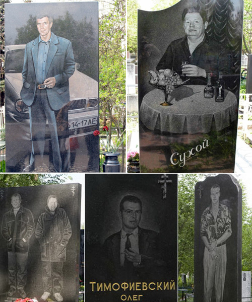 Gangsters Cemetery in Russia