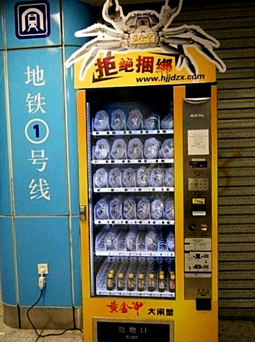 Live Crab Vending Machines