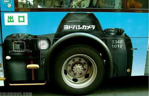 Cool Bus Ad 18